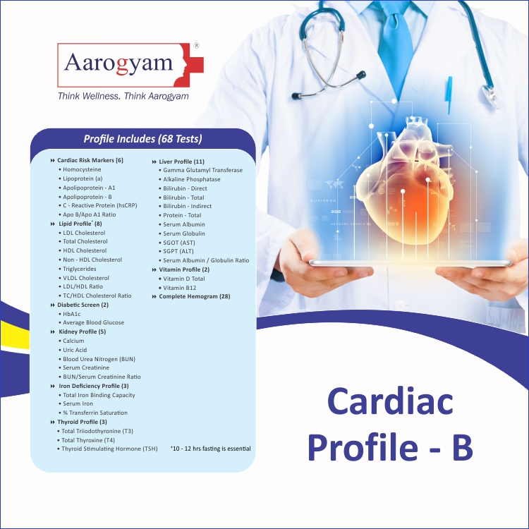 CARDIAC PROFILE- B